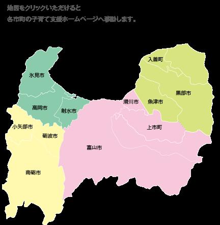 保育支援・介護マップ